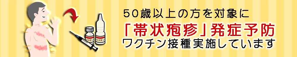 病院 コロナ 札幌 勤医協